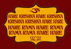 Meaning-Of-Hare-Krishna-Mahamantra-300x209