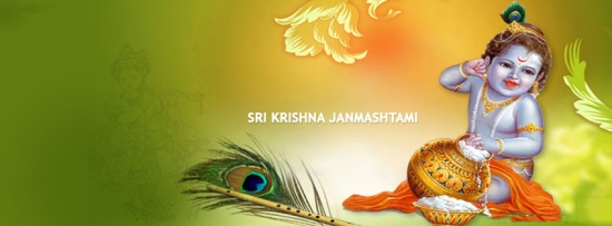 Sri-Krishna-Janmashtami-Greetings.jpg